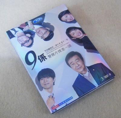 警視庁捜査一課9係 -season12- 2017 DVD-BOX