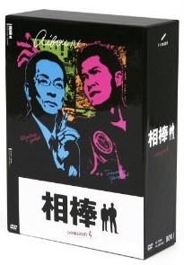 相棒 season 4 DVD-BOX 1+2 完全版