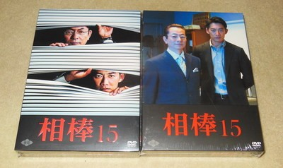 相棒 season 15 DVD-BOX I+II 完全版