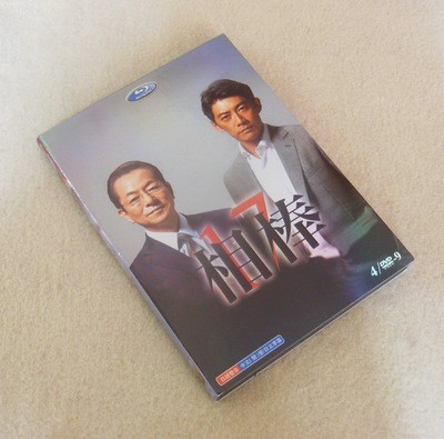 相棒 season 17 DVD-BOX