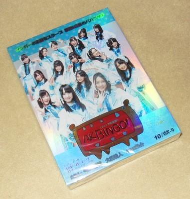 AKBINGO! 2012 第106-175回 DVD-BOX