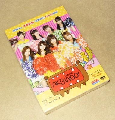 AKBINGO! 2013 第176-239回 DVD-BOX