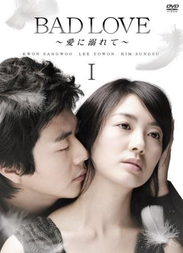 BAD LOVE ~愛に溺れて~ DVD-BOX I+II