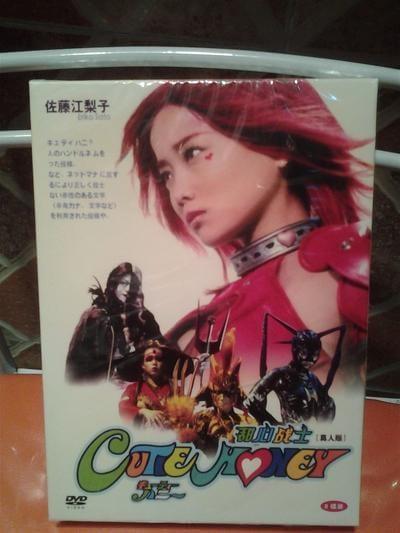 キューティーハニー THE LIVE (原幹恵出演) DVD-BOX 全巻