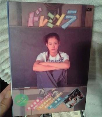 ドレミソラ (黒谷友香、大沢あかね出演) DVD-BOX