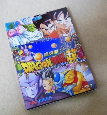 ドラゴンボール超 51-100話 DVD-BOX