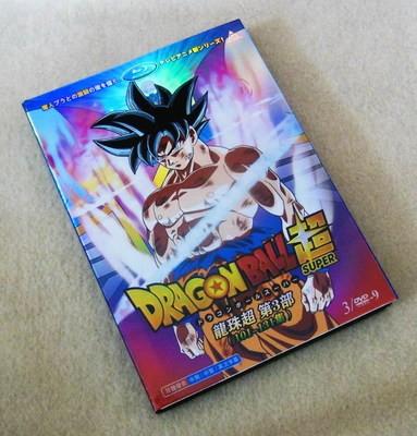 ドラゴンボール超 101-131話 DVD-BOX