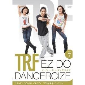 TRFイージー・ドゥ・ダンササイズ DVD-BOX 1-7【エクサボディ正規品】7枚組