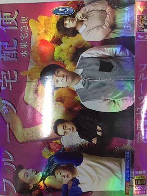 フルーツ宅配便 DVD-BOX