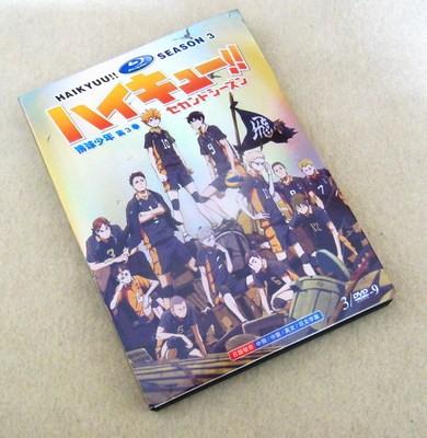 ハイキュー!! 烏野高校 VS 白鳥沢学園高校 全10話 DVD-BOX
