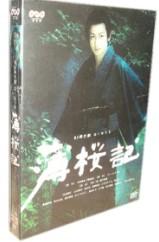 BS時代劇 薄桜記 DVD-BOX