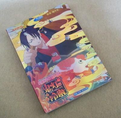 鬼灯の冷徹 1+2 全26話 DVD-BOX