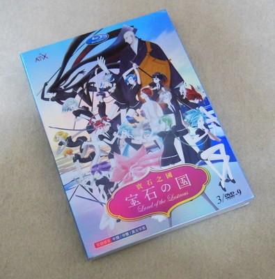 宝石の国 全12話 DVD-BOX