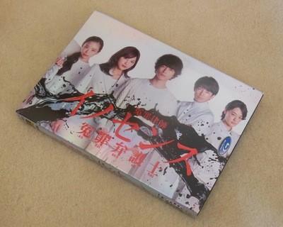 イノセンス 冤罪弁護士 DVD-BOX