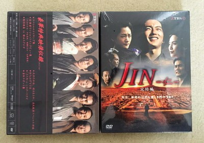 JIN-仁- (第一期+第二期) DVD-BOX 全巻