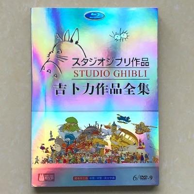 STUDIO GHIBLI スタジオジブリ作品全集 DVD-BOX 全巻