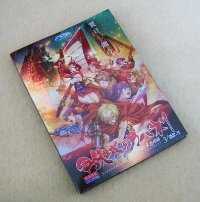甲鉄城のカバネリ 全12話 DVD-BOX