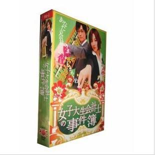 女子大生会計士の事件簿 DVD-BOX 全巻