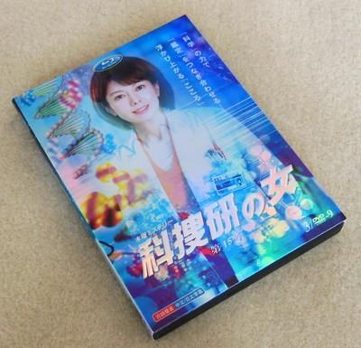 科捜研の女 season15(シーズン15、2016年)DVD-BOX