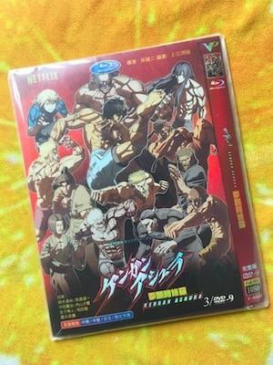ケンガンアシュラ Part1 全12話 DVD-BOX 全巻