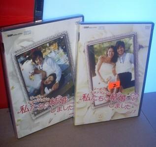 """""""リーダー・ヒョンジュン""""の 私たち結婚しました-コレクション-Vol.1-3 DVD-BOX"""