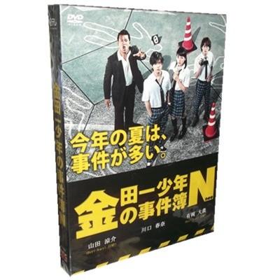 金田一 少年 の 事件 簿 dvd