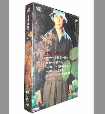 金田一耕助ファイル (迷路荘の惨劇、獄門島、白蝋の死美人、悪霊島、トランプ台上の首) DVD-BOX