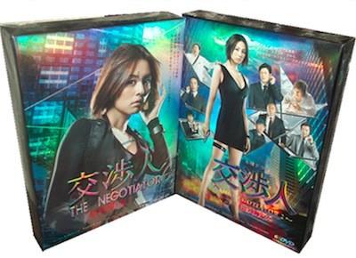 交渉人 ~THE NEGOTIATOR~1+2 DVD-BOX 全巻