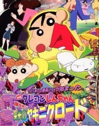 クレヨンしんちゃん DVD-BOX