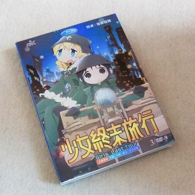 少女終末旅行 全12話 DVD-BOX