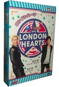LONDON HEARTS ロンドンハーツ 2011+2012+2013 DVD-BOX
