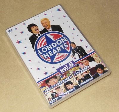 ロンドンハーツ vol.1+2+3+4+5+6+7 DVD-BOX 全巻