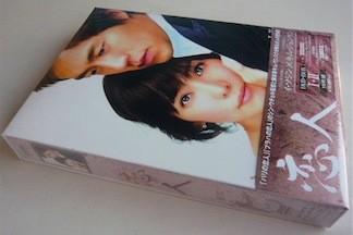 恋人 DVD-BOX I+II 全巻