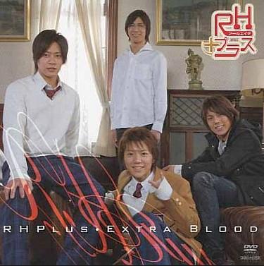 RHプラス DVD-BOX 7枚組 全13話