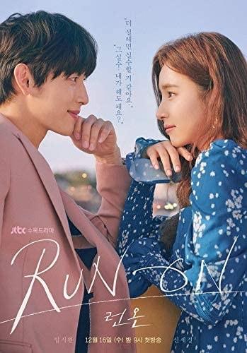 韓国ドラマ RUN ON~それでも僕らは走り続ける (イム・シワン、シン・セギョン主演) DVD-BOX