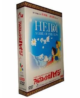 アルプスの少女ハイジ DVD-BOX (期間限定生産) 完全版