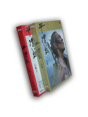 松山ケンイチ主演 NHK大河ドラマ 平清盛 完全版 第壱集+第弐集 全50話 DVD-BOX 全巻