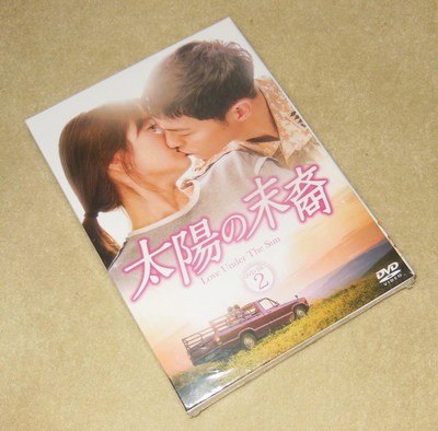 太陽の末裔 Love Under The Sun DVD-SET2