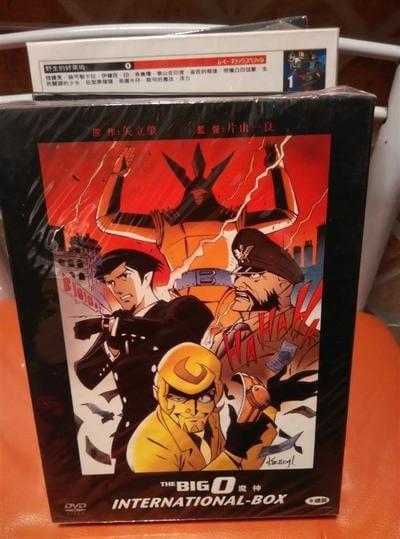 THE ビッグオー INTERNATIONAL-BOX [DVD]