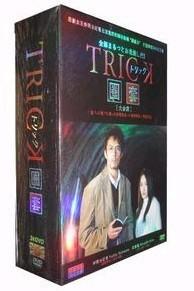 TRICK トリック Season1+2+3+劇場版+スペシャル 豪華版 DVD-BOX 全巻