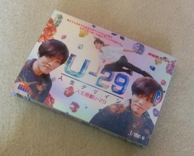 NHK 人生デザイン U-29 DVD-BOX 全巻