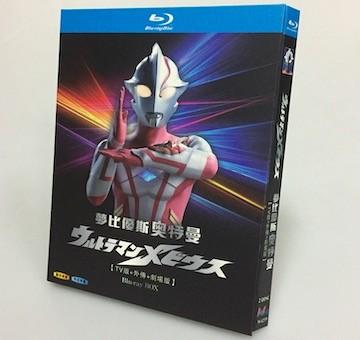 ウルトラマンメビウス TV+OV+劇場版 Blu-ray BOX 全巻