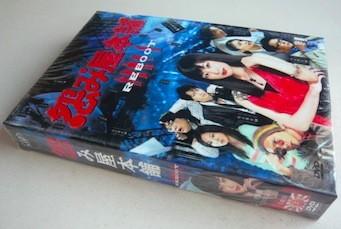 怨み屋本舗REBOOT DVD-BOX