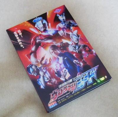 ウルトラマンジード 全25話 DVD-BOX