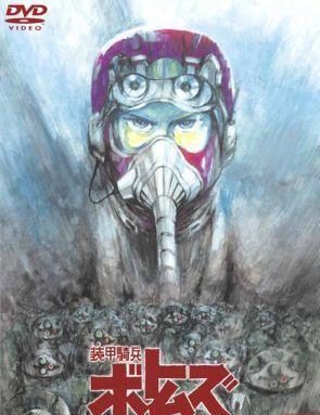 装甲騎兵ボトムズ DVD-BOX I+II+III 完全版