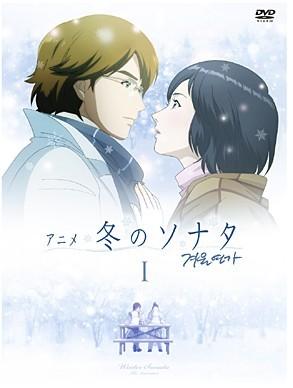 アニメ「冬のソナタ」+冬のソナタ 韓国KBSノーカット完全版 DVD-BOX