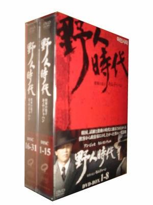 野人時代-将軍の息子 キム・ドゥハン DVD-BOX 1-8 全124話 全巻