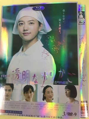 ドラマ10 透明なゆりかご DVD-BOX