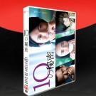 10の秘密 (向井理、仲間由紀恵出演) DVD-BOX