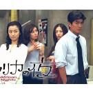 アフリカの夜 (鈴木京香、佐藤浩市、友坂理恵出演) DVD-BOX